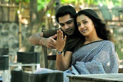 Voila!!! Mannipaaya-Vinnaithaandi Varuvaayaa – Rayaprolu's