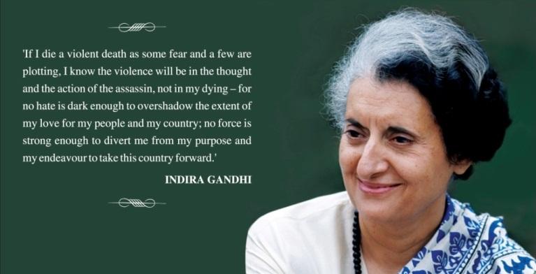 indira gandhi 27th anniversary eng